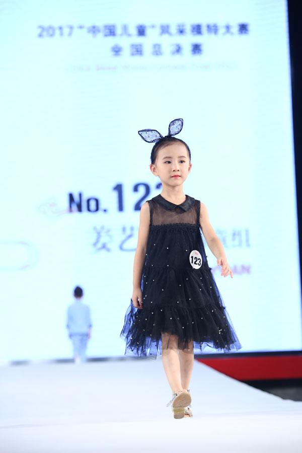 中国服装设计师协会副会长,北京服装学院院长刘元风,中国服装设计师协